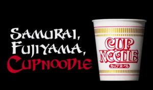 Grand Prospect Hall - Cup Noodles - Commercial